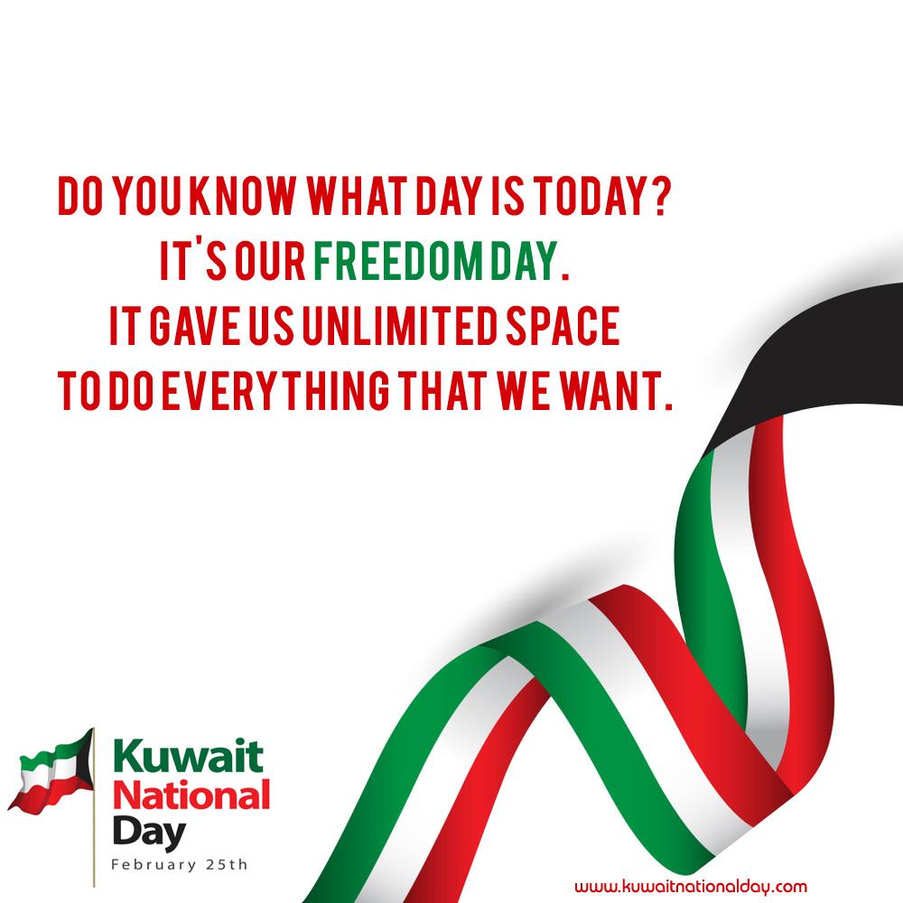 Happy Kuwait National Day Wishes 2020